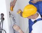 阿壩電工證培訓幾年換一次 電工上崗證 上崗必備