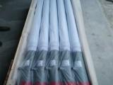 济南力耐电泳阳极管 电泳涂装阳极管 电泳阳极管价格生产厂家