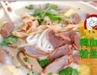 中式快餐加盟煲饭堂低成本轻松创业