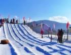 亚布力滑雪一日游(纯玩)