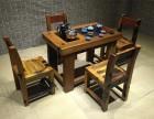 批发老船木茶桌椅 特价方形中式船木客厅整装茶台