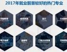 2018年广东自考网课调查与分析专升本