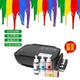 适用HP GT5810 GT51/52墨盒墨水 惠普染料墨水