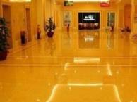 酒店宾馆商场超市娱乐场所保洁铜仁星家政清洁服务有限