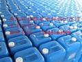 高旺醇基燃料加盟添加剂中国十大品牌广东名牌添加剂