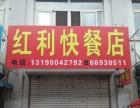 辽中 商业街好地段 商业街卖场 90平米