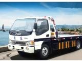 南京24小時拖車道路救援,流動補胎換胎,汽車搭電換電瓶