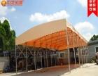 中艺彩蓬批归定做工地帐篷 工业帐篷 可伸缩活动帐篷