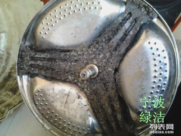 宁波绿洁专业上门洗衣机清洗