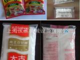 全自动鸡精 咖啡 白糖食盐包装机 多功能