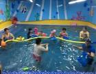 大连亲子游泳 贝贝鲸亲子游泳