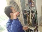 温州瑞丰专业搬家拆装-空调-热水器-电视机-床,搬运