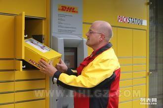 北京大学DHL国际快递留学生DHL快递电话