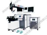 深圳市鼎润激光科技有限公司,一家专业致力于惠州激光切割、东莞