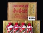 大同高价回收酒北京回收李察酒五粮液回收等