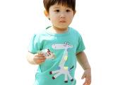 孕婴童服装批发 儿童夏装新款男童短袖T恤韩版印花t恤拼接打底衫