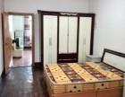 香港路 西马新村 2室 1厅 90平米 整租西马新村