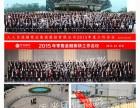 惠州半岛格兰云天国际酒店专业拍摄会议合影照片 活动摄影摄像