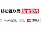 襄樊腾讯广告 襄阳百度广告 襄樊信息流广告