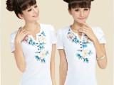 品牌女装免费代理 民族风印花泡泡袖小V领 修身白色t恤短袖 85