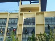 外墙清洗,玻璃幕墙清洗,铝塑板清洗,瓷砖清洗