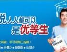 贵阳小学英语辅导,小学数学辅导,小学语文辅导班