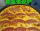 孝孝妈妈披萨纯手工披萨