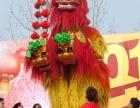 秦皇岛公园景区庙会演出策划团队,中原民俗文化艺术团