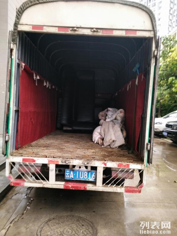 昆明搬家公司 单位 个人 长短途搬家货运 24小时微笑服务