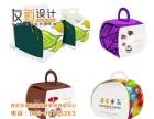 西安专业品牌形象策划,包装设计