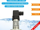 HPT-9食品级卫生型平膜压力传感器
