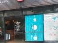 银泰德克士旁边 商业街卖场 70平米