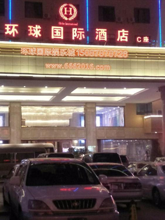 缅甸小勐拉环球国际花园 2室 1厅 70平米 整租