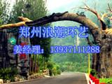 河南园林景观公司_河南园林景观定做