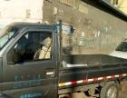 搬家剩下的小零碎怎么办找小货车