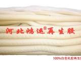 生产低成本绝缘手套用白色乳胶再生胶