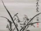 珠海当代字画出手