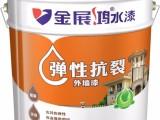 淮阳外墙工程乳胶漆厂家批发代理家装漆加盟高弹外墙漆价格