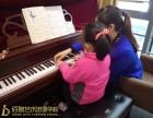 新山村小孩学钢琴,大渡口区钢琴培训