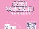 卡萌纸尿裤代理加盟 母婴儿童用品 卡萌石家庄河北总经销