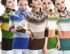 供应粉色针织衫,针织衫定做,短针织衫,女性针织衫针织毛衣
