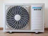 北京海信电器 北京海信空调维修 售 话 全市客服热