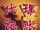晋城注册报税