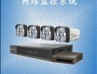 广水专业安装网络监控,可手机远程监控