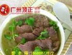 淮南牛肉汤加盟_杭州小笼包加盟资料_山东杂粮煎饼加