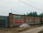 徐水 仓库 2300平米