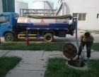 曲靖一带清理化粪池抽粪水抽污水抽泥浆高压车清洗管道疏通工程