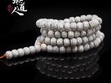 顺白正月高密度菩提子藏式佛珠手链 A货 108颗念珠