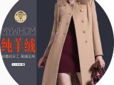 2014高端女装中老年狐狸毛领羊毛大衣女秋冬款风衣羊毛外套呢大衣