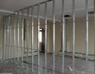 承接厦门办公室公司厂房木板石膏板隔断墙 隔间 吊顶